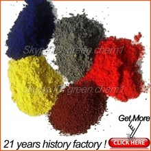 Competitive price synthetic hyoxide Fe2o3 95% iron oxide red yellow black colored pigment for brick asphalt/concrete coloring