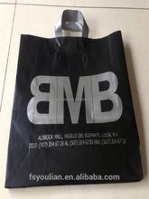 vacuum sealing zip lock plastic bags H0t558