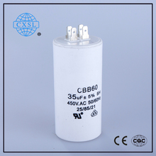 Low price active and passive components capacitor
