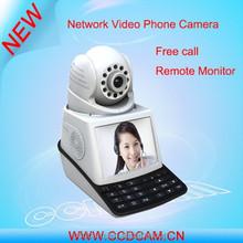 Top 10 security digital 3g sim card household cctv ip camera
