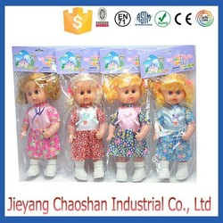 2015 Hot Child Real Doll Baby Boy Doll Clothes Baby Doll