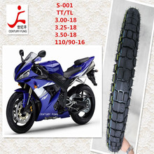 Motorcycle Tubeless tyres/tires 3.00-18