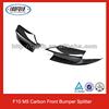 Carbon Fiber Splitters Auto Car Side Apron For BMW F10 M5 Style