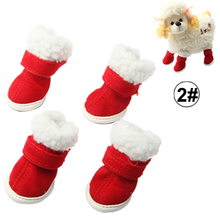 gifts and decoration dog pet waterproof rainboots