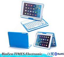 for iPad Mini high quality swivel 360 degree rotatable stand clamshell protective wireless bluetooth keyboard case