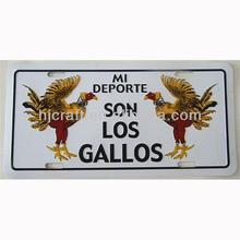 Americano personalizado placas de automóviles, los accesorios del coche la placa de licencia
