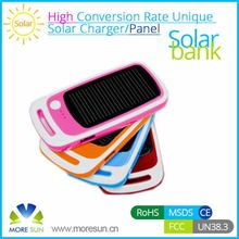 Special hot sell 30w usb power bank mini solar charger