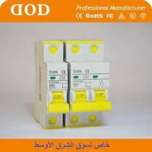 NF mini Circuit Breaker 2Pmcb