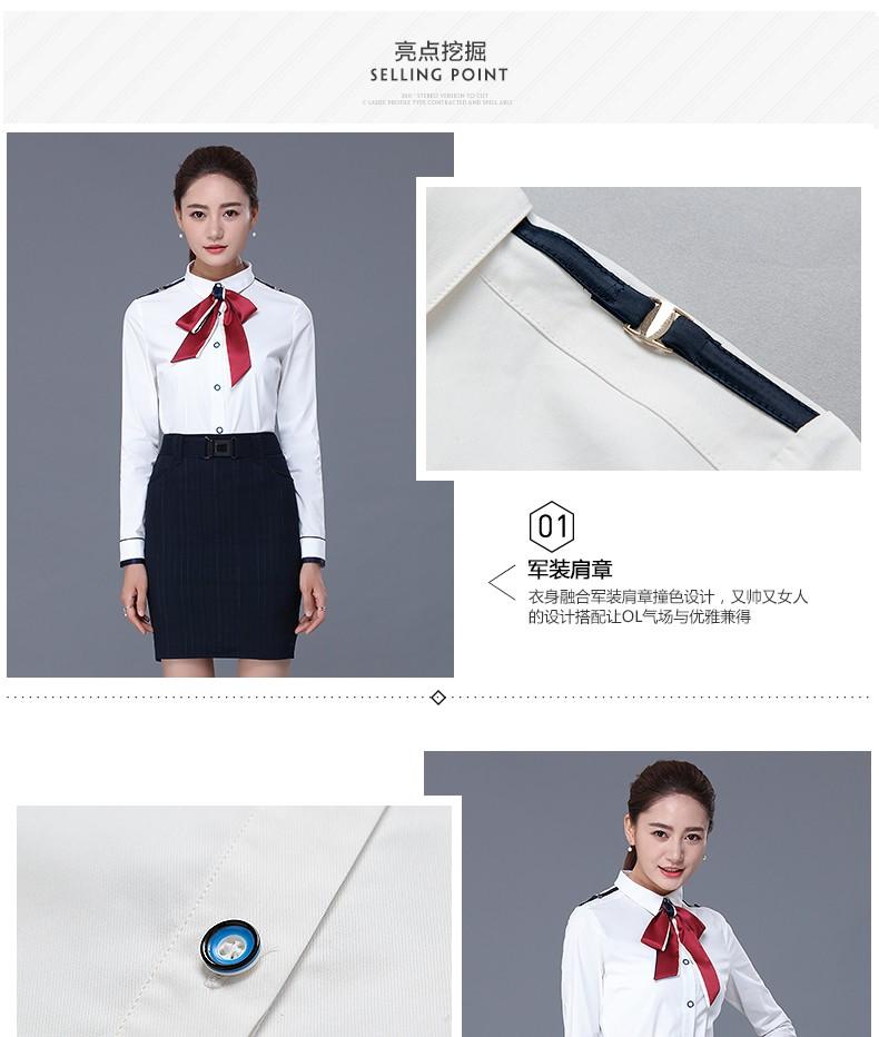 Офисная зимняя форма одежды с доставкой
