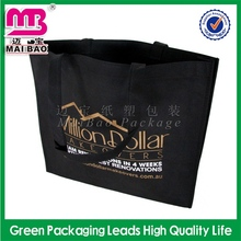 100% pure virgin material black non woven promotional bags