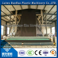 multilayer blown film plastic machine manufacturer blow film plant