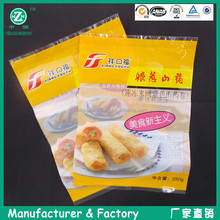 latest styling 6*9 inch matt fried yam roll packing food plastic bag with tearing marks
