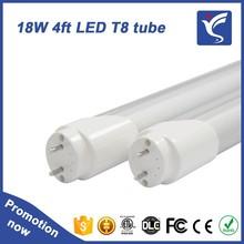 dlc approved 4 feet t8 led tube light family use