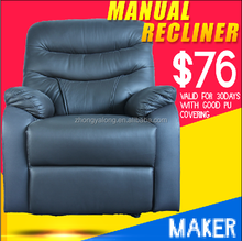 cheap price single pu manual recliners sofas for living room 8023