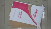KRAFT PAPER BAG - PACKING SEEDS, CEREALS, CORN MEALS