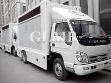 FOTON propaganda truck, moving advertisement car, P10 led screen truck