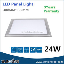Super quality customized 30x30cm led light panel 24watts, ceiling led SMD2835 panel light 24W