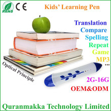 Good Quality OEM Service ABS Material 2G-16G Point Reading Pen for Kids and adults