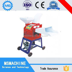 Direct Factory cotton stalk cutter In Hot Sale!