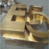 metal letters for decoration/stainless/galvanization
