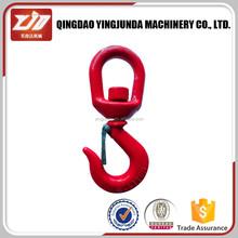 Rigging G80 Swivel Snap Hook 322C Swivel Hook