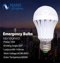 Supply Super Bright High Lumens Rechargeable Emergency LED Bulb
