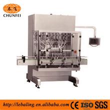 automatic liquid filling equipment