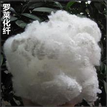 2015 china hot sale free samples recycled 100 polyester fiber