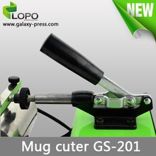 Mug press cuter for sublimation printing from LOPO