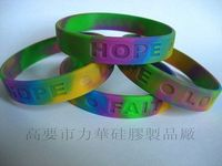 custom made silicone bracelets,qr silicone bracelet /wristband of factory sale,uv sensitive silicone bracelet