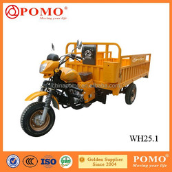 China High Quality Low Oil Consumption Heavy Load Strong Cargo 250CC Trike With Roof