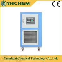 Chemical and pharmaceutical lab or factory high and low temperature circulating machine (YHR-35N)