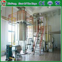 Cold press crude palm oil refining machine
