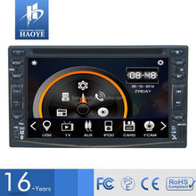 Exceptional Quality Free Samples Radio Audio Brilliance V5 2 Din Car Dvd Player