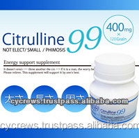CITRULLINE99 Japan men's tablet , 120 tablets OEM available, ED and short trouble shooting