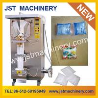 Latest automatic juice pouch making machine
