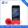 phone silicone speaker for amplification volume