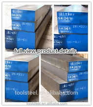 skd61 astm/din/jis grade forging&rolled alloy square steel bar/plate material