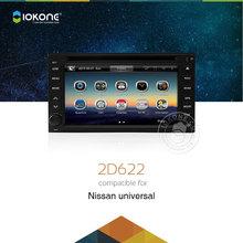 Iokone Entertainment Play Double Din Universal Car DVD GPS Navigation