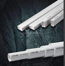 small or big size can be choosen PVC conduit Electrical trunking 20x10mm