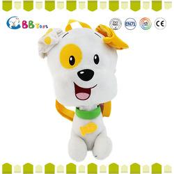 2015 new kid toy stuffed yellow dog birthday christmas gifts electronic pets dog plush toys