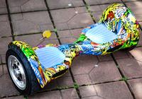 Dual Wheel Electric Balancing Scooter 'Galactic Wheels 700' - 2x350W Motors, 16km/h, 4400mAh Battery