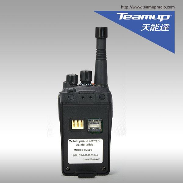 Handheld Global 3G 4G GPS Wifi GSM Rede Pública WCDMA Android Walkie Talkie HJ-600
