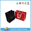 Eco-friendly hot sale high quality gift bag fashion/gift bag with rope handle