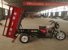 Manual Gear Box China made in 3 wheel motorcycle car