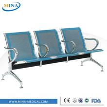 MINA-MC001 good price hospital 3-seater waiting chair