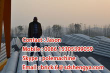 Kenya 2013 hot sales! wooden electrical poles,electric concrete pole making machine,concrete electric pole factory in Kenya