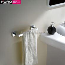 FUAO New design beautiful bathroom swivel towel bar