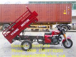 China guangzhou factory sell cheap cargo motorcycle