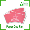 hot sale flexo printer/offset printer cups with pe cotaed paper cup fan